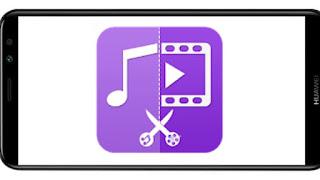 تنزيل برنامج Video Cutter - Music Cutter, Ringtone maker Pro mod مدفوع ومهكر و بدون اعلانات بأخر اصدار
