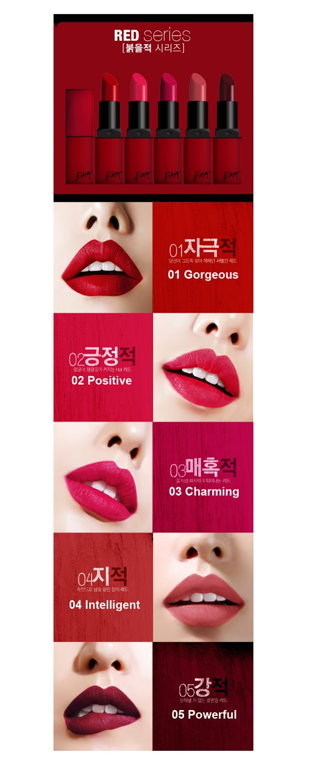 Image Result For Beauty Lips Coloring