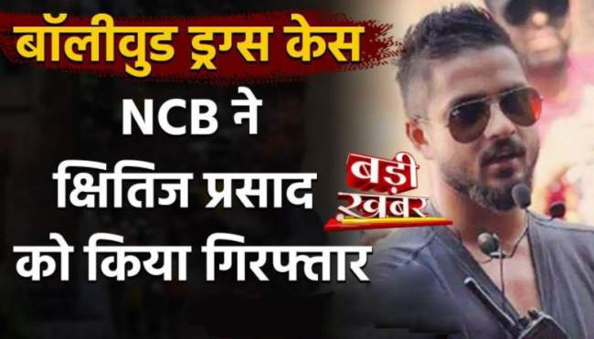 ncb-arrested-former-dharma-production-manager-horizon-prasad-in-drugs-case