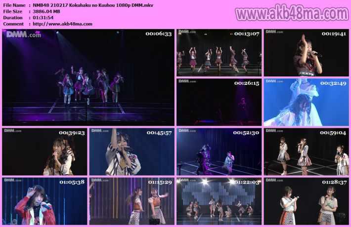 NMB48「告白の空砲」公演