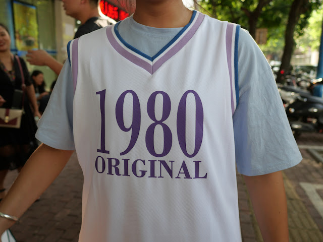 "front of shirt with message ""1980 Original"""