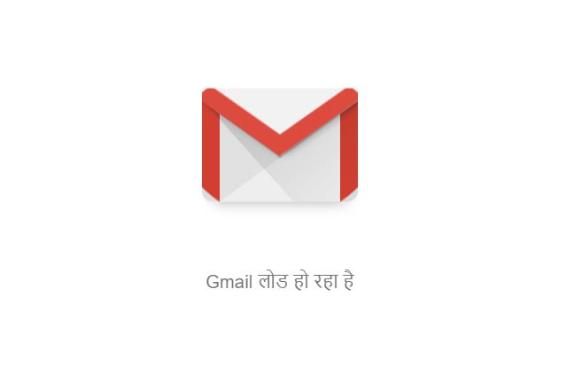 email-id-kaise-banaye