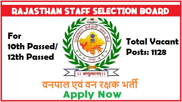 RSMSSB Forester And Forest Guard Recruitment 2021