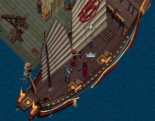 大きな船を購入