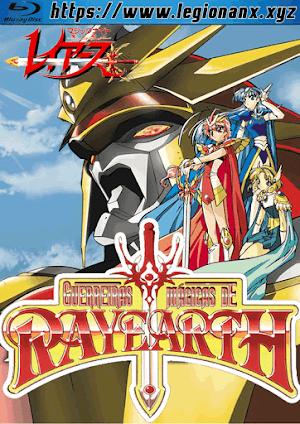 Magic Knight Rayearth [49/49] Ovas [3/3] [Latino][Jap/Subs][FLAC][BD][1440x1080p][GD]