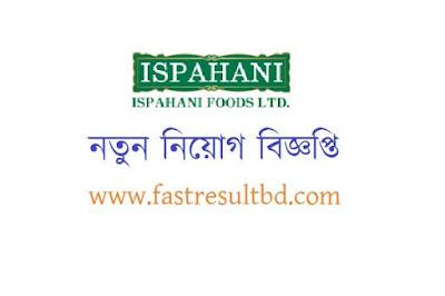 ইস্পাহানি-গ্রুপ-লিমিটেড-নিয়োগ-বিজ্ঞপ্তি-২০২০-ispahani-group-limited-job-circular-2020