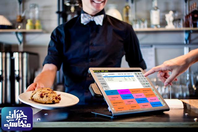 حسابات المطاعم excel
