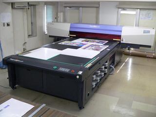 弊社のUVインクジェット印刷機