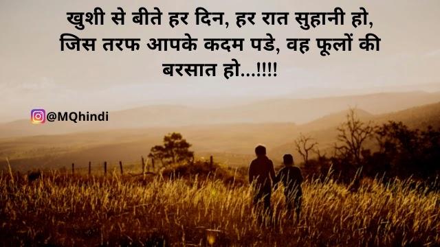 Cute Bhai Status In Hindi