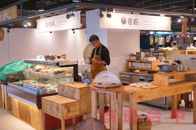 DSC04080 - 台中第六市場試營運現場直擊│全台第一個開在百貨公司的傳統菜市場將於9/21正式開幕