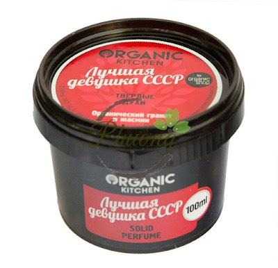 Nước hoa khô Organic Kichen dòng Best girl in CCCP - đệ nhất Liên Xô