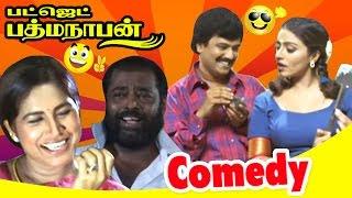 Vivek and Manivannan Comedy | Budget Padmanaban Comedy Scenes | Prabhu | Kovai Sarala
