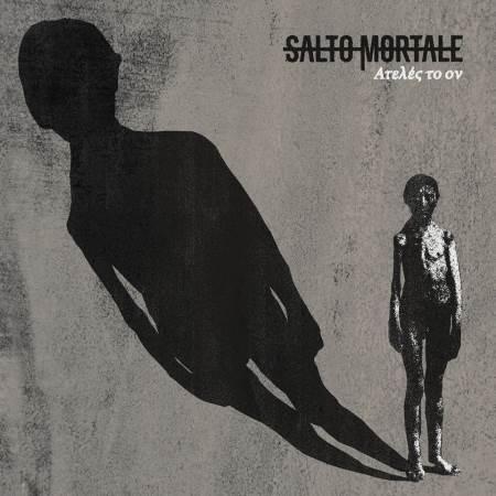 SALTO MORTALE: Κυκλοφόρησε το πρώτο τους full-length album