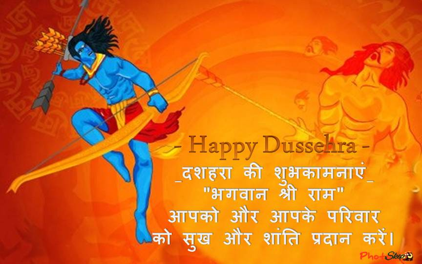 happy-dussehra-quotes-images-photos-message-dussehra-festival-wishes-in-hindi