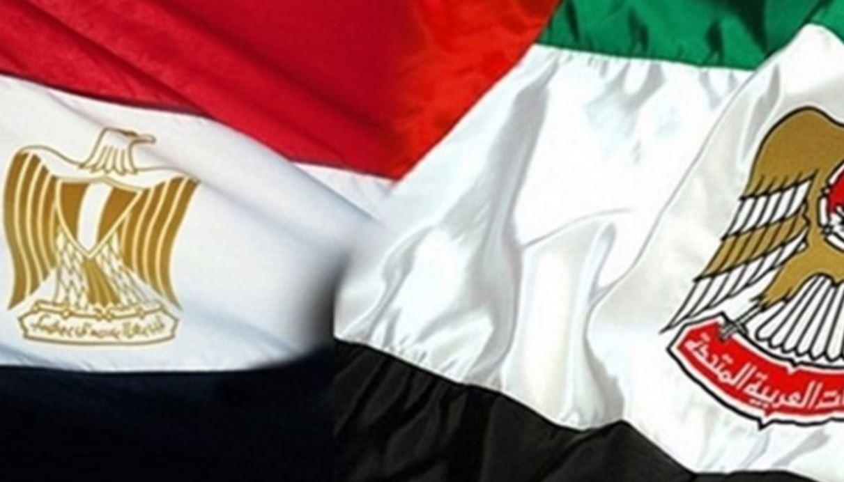 الإمارات ومصر .. شراكة في مواجهة التحديات وحماية أمن المنطقة
