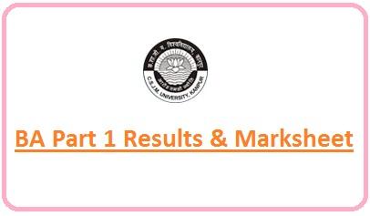 CSJM University BA Part 1 Result 2020
