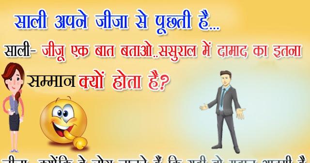Kal Ek Sadhu Baba Mile.