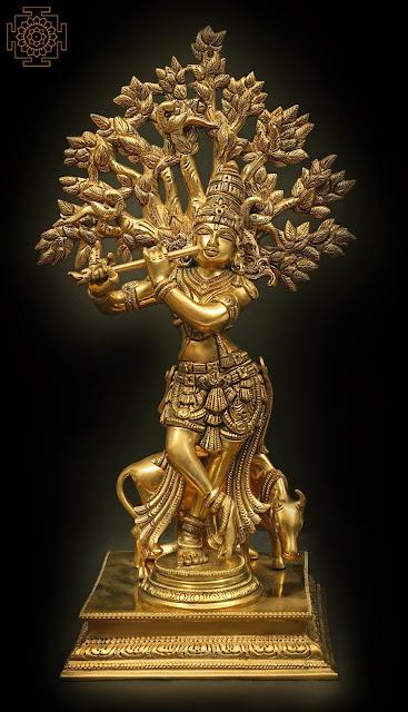 GOD क्या है? GOD पूरा नाम क्या है? GOD का Full Form। GOD का Full Form क्या है? GOD Full Form In Hindi?