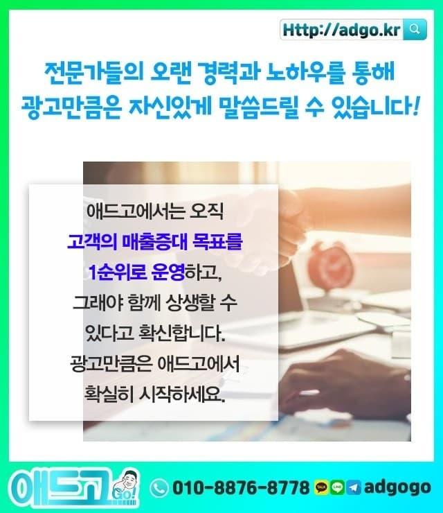 경남마케팅홍보회사