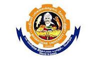 Bharathiar University Recruitment 2019 08 Guest Faculty Posts