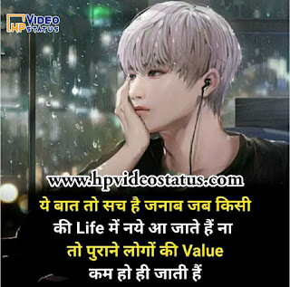 Sad Shayari - Best Sad SMS - New Sad Status