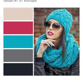 Muestra 4 de paleta de colores