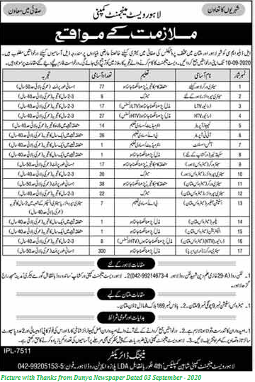 Lahore Waste Management Company Metro Bus Project Jobs 2020 - Latest Jobs in Metro Bus Project Lahore and Multan