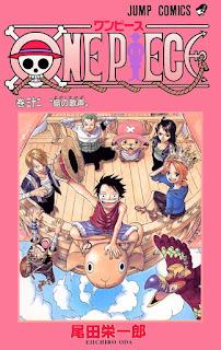 ワンピース コミックス 第32巻 表紙 | 尾田栄一郎(Oda Eiichiro) | ONE PIECE Volumes