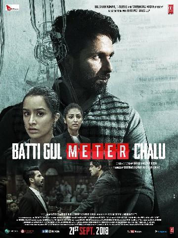 Batti Gul Meter Chalu (2018) Full Movie Download 480p 720p  1080p