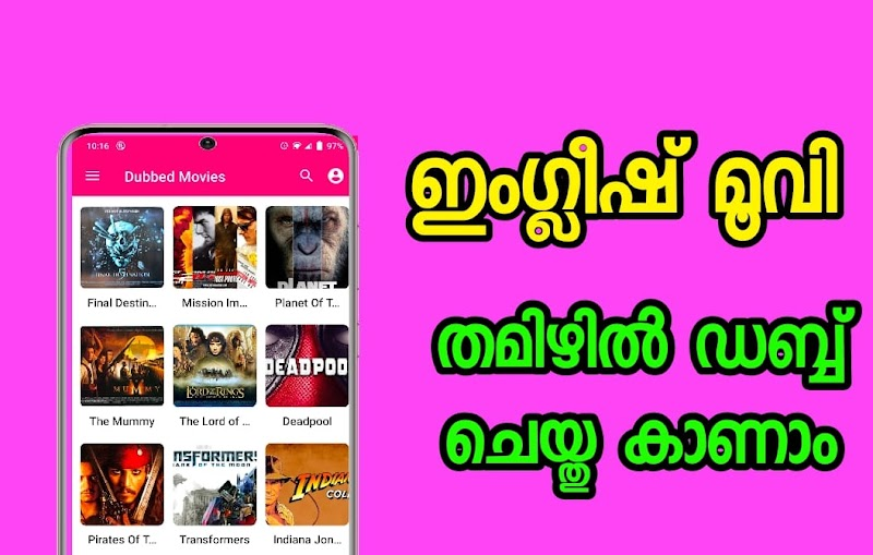 Tamil Dubbed Movies HD Android App