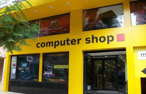 رقم خدمة عملاء فروع كمبيوتر شوب المختصر مصر 2021
