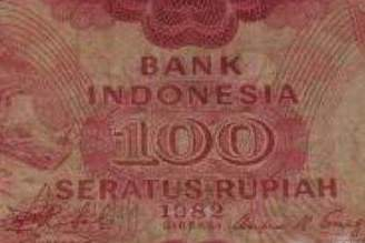 Rp100 tahun 1982