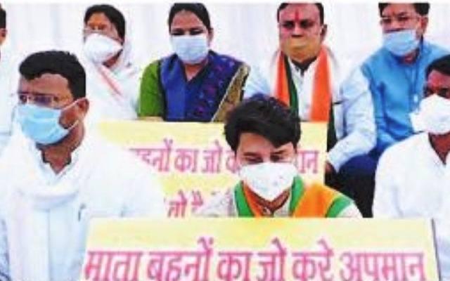 BJP silent strike