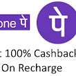 Get 100% Cashback on Prepaid Mobile Recharge