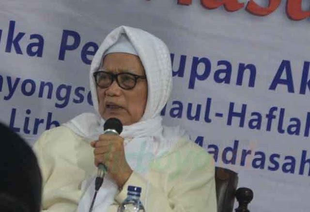 KH Anwar Manshur Lirboyo: Islam di Indonesia Bisa Kuat Karena NU