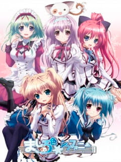 Assistir Mashiroiro Symphony: The Color Of Lovers Online
