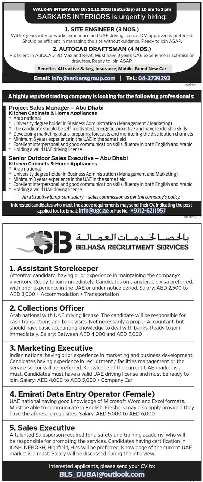 JOBS IN DUBAI Local Hiring Khaleej Times-UAE-2010112- Jobs