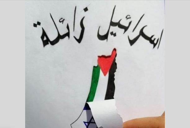 د. عبد الله هلال يكتب: هل يمكن أن تزول إسرائيل؟!