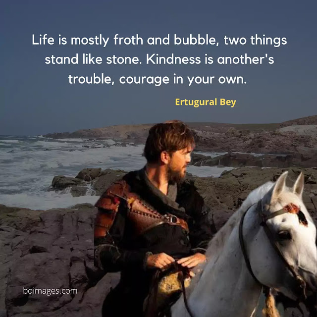 ertugrul quotes in English