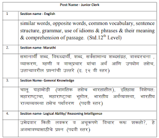 Exam Syllabus for Mahapariksha Junior Clerk Recruitment 2019