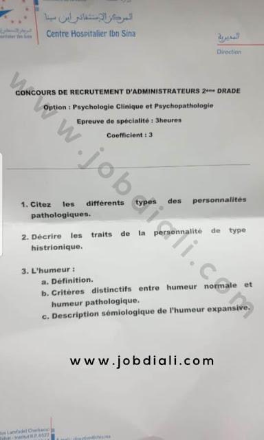 Exemple Concours de Recrutement des Administrateurs 2ème grade 2019 - Centre Hospitalier Ibn Sina