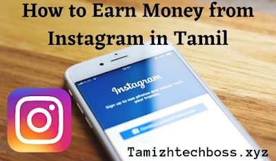 Earn Money Instagram