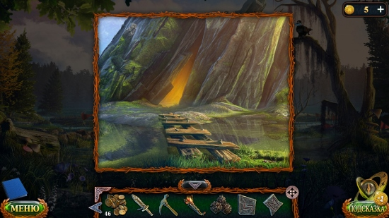 укладываем на место переправу и проходим в игре затерянные земли 5