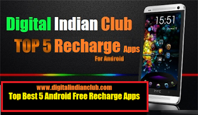 Top-Best-5-Android-Free-Recharge-Apps