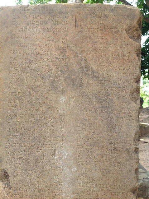Ancient Sanskrit inscribed sandstone block found at Cambodia's Tonle Snguot temple