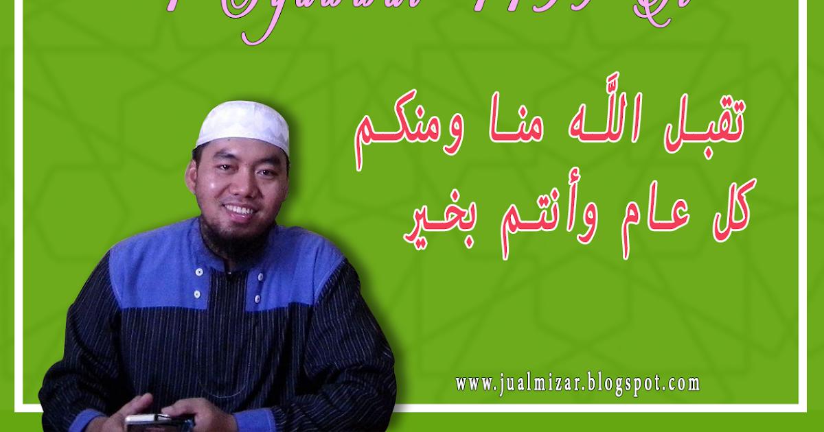 Agen mizar mengucapkan selamat hari raya idul fitri 1 for Mizar youtube