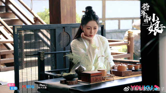 The Young Lady of The General's House tang min
