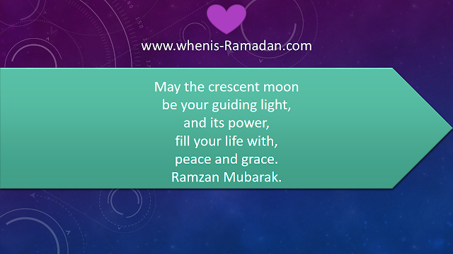Ramadan Quotes And Wishes