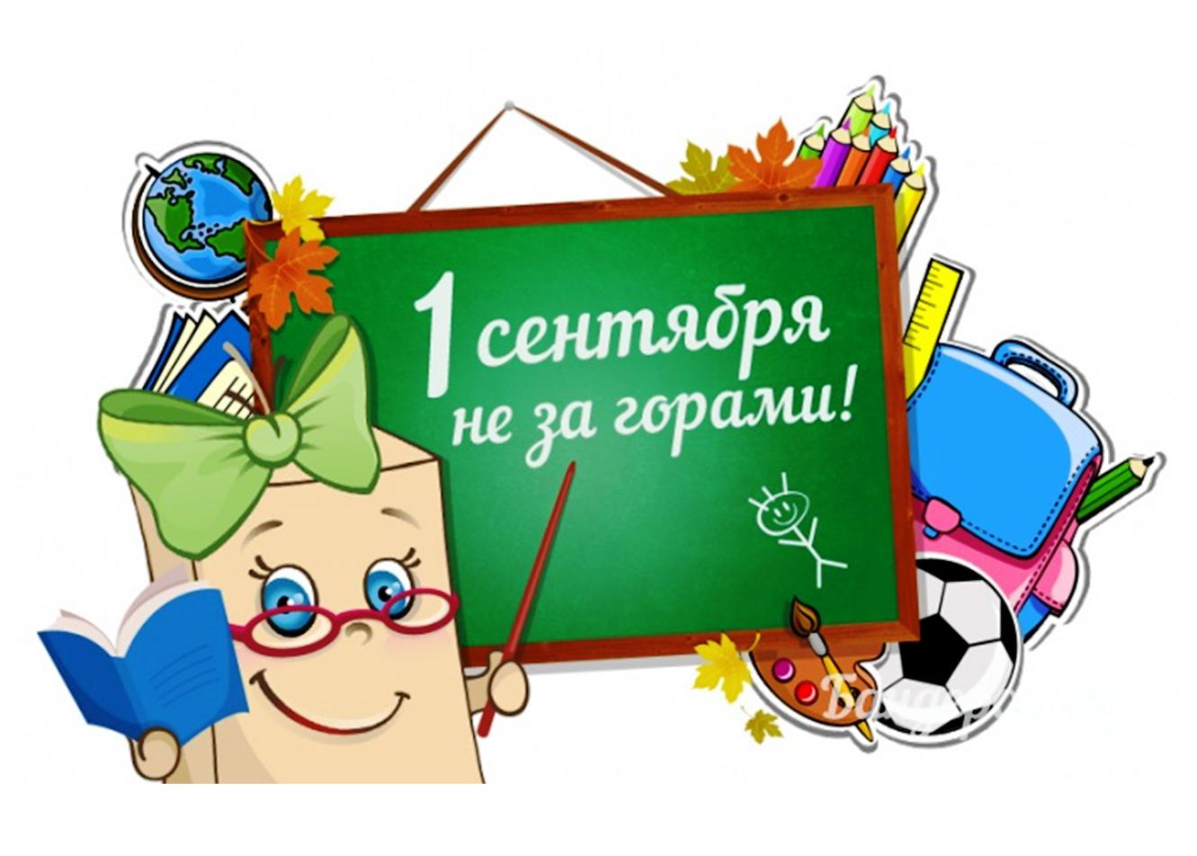 Скоро в картинках для детей, открытка новый год