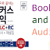 Book and Audio Hackers TOEIC Practice LC and RC